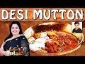 DESI MUTTON II देसी मटन II Mouth Watering Mutton Recipe by Actor Naveen Bawa on GG's Platter
