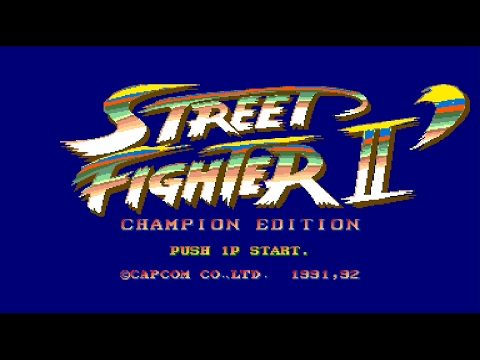 STAFF CREDIT - STREET FIGHTER II DASH RAINBOW EDITION