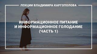 видео Владимир Каргополов. Пирамида как экологическая мина замедленного действия