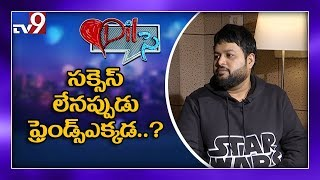 S. Thaman in 'Dil Se' - TV9