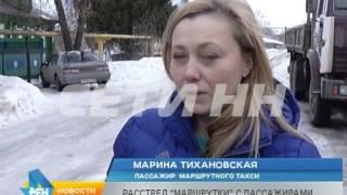 Убийство Бориса Немцова. Что помнит Нижний Новгород