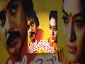 Toorpu Velle Railu - Full Length Telugu Movie || Mohan, Jyothi || Bapu