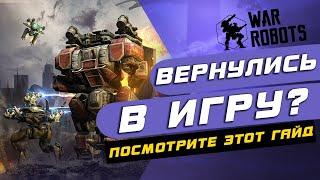 Руководство вернувшегося игрока | War Robots (Полный перевод от PoloSkun)