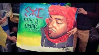 Download Video imgoune life hommage a omar khaleq ''IZM'' 2016 رصاصة امكون لايف تكريما لروح الشهيد عمر خالق MP3 3GP MP4