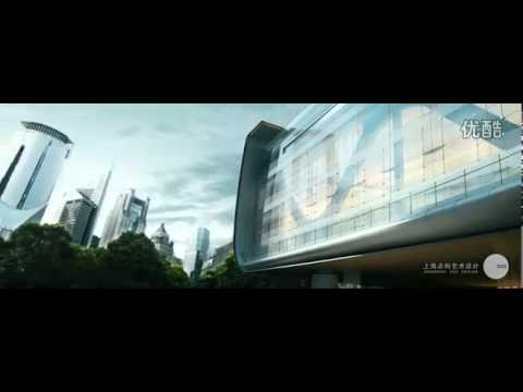 Shanghai Tower: Commercial Video