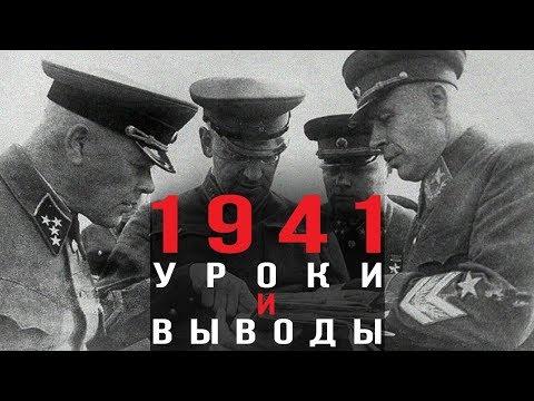 22 июня. Правда и мифы о неготовности СССР. Арсен Мартиросян
