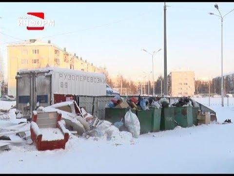 Куда деть крупногабаритный мусор?