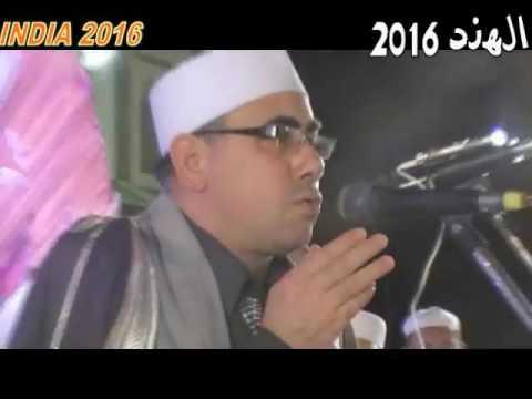Amazing Qiraat by Shaikh Abdul Nasir Harak At Darul Uloom Tandalja Vadodara Gujarat