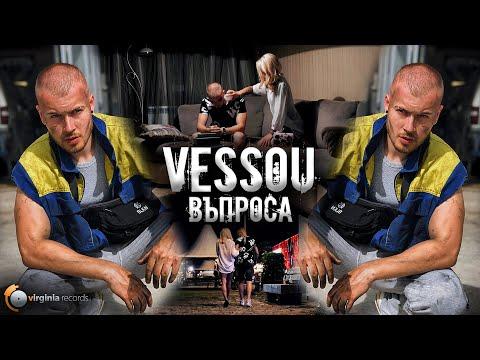 Смотреть клип Vessou - Въпроса