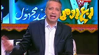 شاهد: تعليق تامر أمين على استقالة حسام البدري | في الفن
