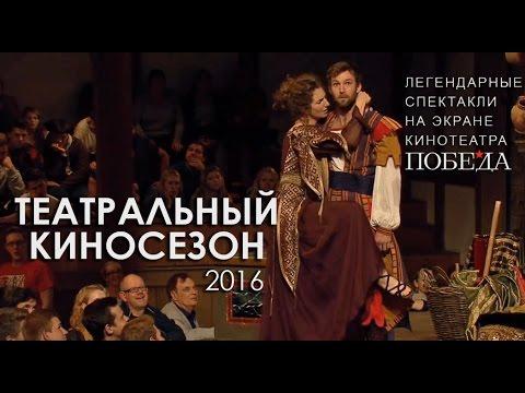 билеты кино i новосибирск
