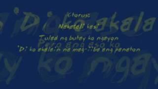 Video Minsan lyrics by Cueshe download MP3, 3GP, MP4, WEBM, AVI, FLV November 2017