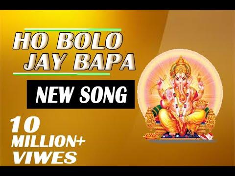 ho-bolo-jai-bapa-||-new-ganpati-ji-song-||-hatke-videos-||