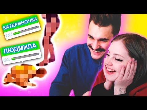 Первая беременность в Sims 4 с Юликом