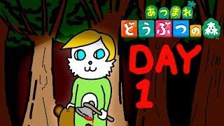 【あつまれどうぶつの森】日本脱出だよね【Vtuber】