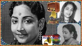#*.GEETA DUTT~Film-SHAAN-e-HIND~(1957)~Mein Duwaar Pe Tere Aai~[ Rare Gem ]#*