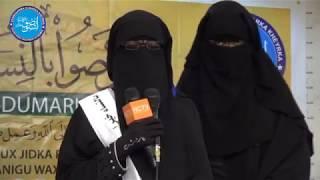 Muxadara gabadh wanaagsan sidee ku noqon kartaa Ardayad Amina Abdi Moalim