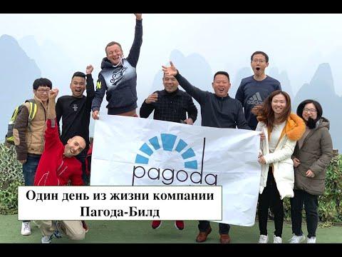 Один день из жизни лидирующего поставщика гранита и мрамора из Китая в Россию.
