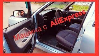 Машина с AliExpress Chery Amulet 2006 /Ильдар автоподбор Алексей Уокер