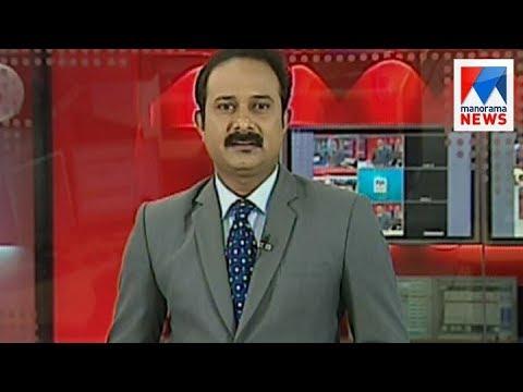 പത്തു മണി വാർത്ത | 10 A M News | News Anchor - Fijy Thomas | October 19, 2017| Manorama News