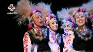bg folk dance masters sofia region part 1