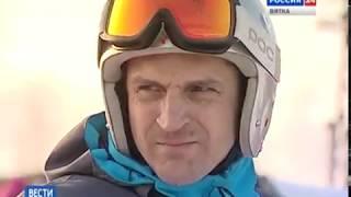 Вести. Киров (Россия-24) 21.01.2019(ГТРК Вятка)