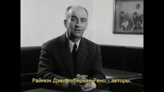 Луи де Фюнес о роли жандарма Крюшо