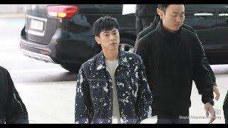180405 동방신기(TVXQ!) 유노윤호 (인천공항 출국)