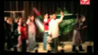 Lagu Anak -anak Palestina