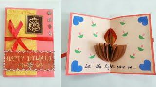 DIY Diwali card/How to make Popup Diwali card/ Popup Diya Card/Simple and Easy card for Diwali