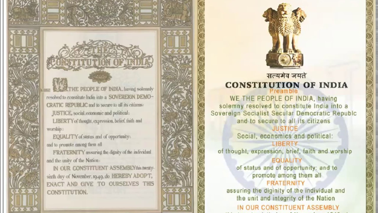 Preamble of Indian Constitution - YouTube