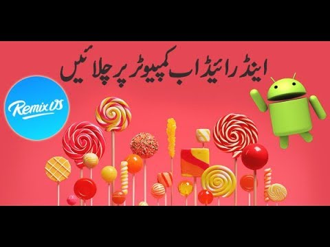 install-google-android-lollipop-remix-os-on-pc