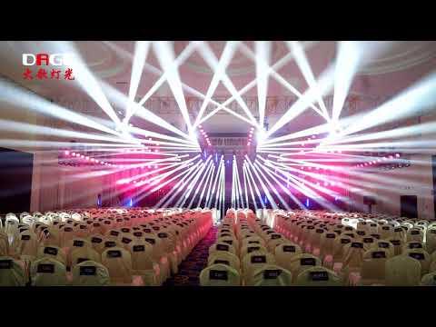 2017 Sound & Light Technology Seminar DAGE Stage Lighting Show