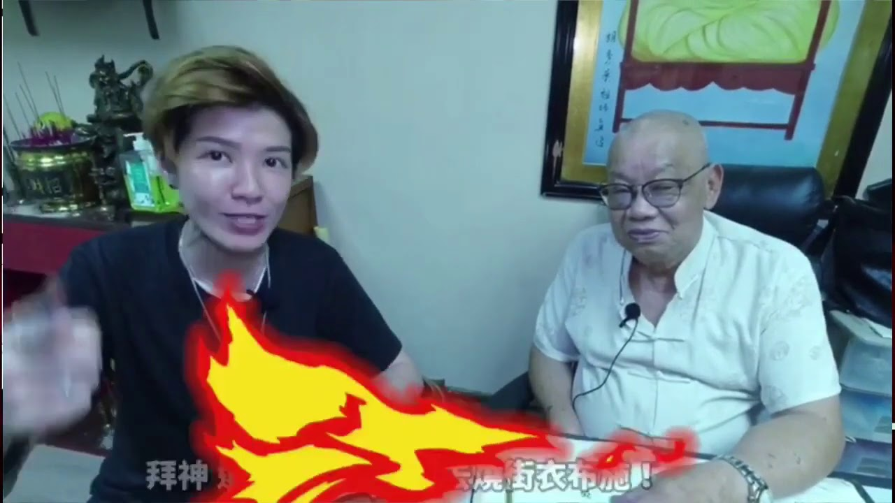 香港靈異檔案 2020-09-04《盂蘭節布施》 - YouTube