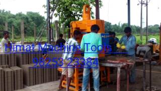 Fly Ash Bricks Making Machine Process | Himat Machine Tools