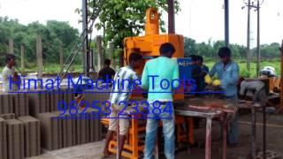 Fly Ash Bricks Making Machine Process | Himat Machine Tools