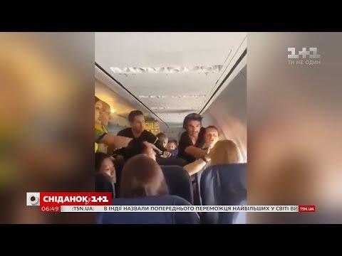 У літаку Київ-Барселона