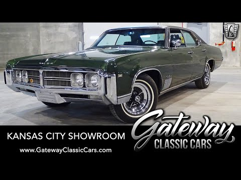 1969 Buick Wildcat - Gateway Classic Cars - Kansas City #00239