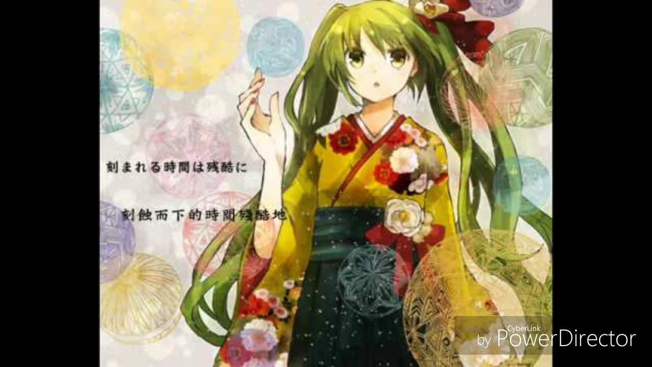 【中文翻唱】夢と葉桜(夢與葉櫻) - YouTube