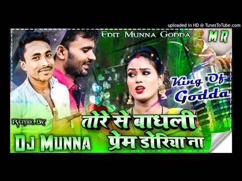 saiya-ho-saiya-tore-se-bandhali-prem-doiya-na-satish-old-khorta-jhumar-2020-djshashi-dj-munna-godda