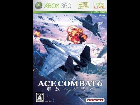 [M02] ヴィトーツェ防空戰 - ACECOMBAT6 解放への戦火