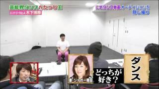 ダンスへたっぴ王決定戦 Part 2 thumbnail