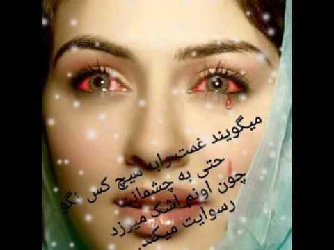 Behrad-Shahriyari-Hame-Chi-Ba-To-Khoobe اهنگ غمگین جدید خوب