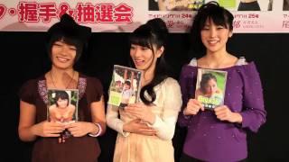 去る2011.1.19に発売された野元愛、後藤郁、尾島知佳 アイドリング!!!4...