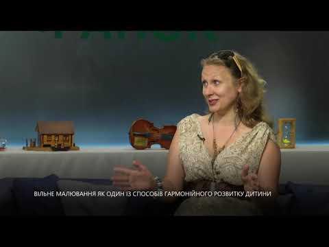 Телеканал UA: Житомир: Вільне малювання як один із способів гармонійного розвитку дитини_Ранок на каналі UA: ЖИТОМИР