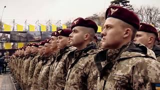 З Днем Десантно штурмових військ! Збройні Сили України
