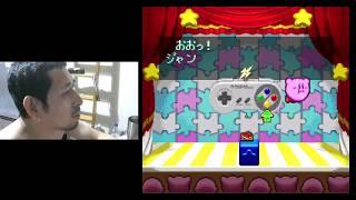 【レトロフリーク】星のカービィSDXをプレイ!【レトロゲーム】
