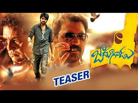 Jadoogadu Telugu Movie Teaser | Naga...