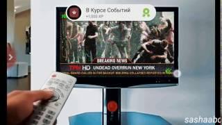 зомби аппакалипсис квест обзор игры андроид game rewiew android(обзор игры, как играть в игру, новая игра, популярная игра, скачать игру, играть в игру, прохождение, трейлер,..., 2016-07-19T17:00:16.000Z)