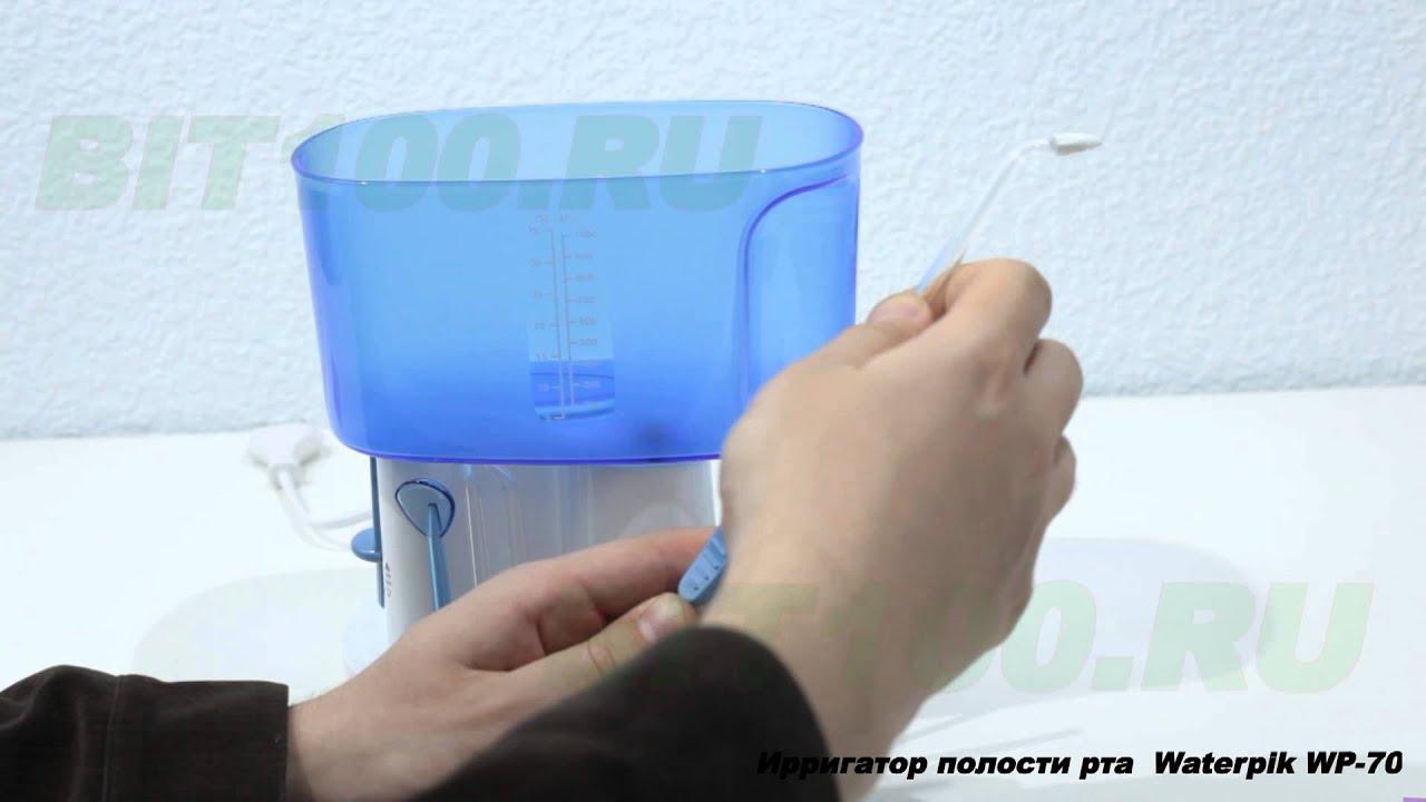 Уровень шума - Waterpik WP 70 - YouTube